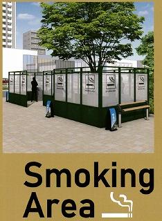 喫煙スペース パーテーション