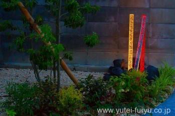 メンテナンスフリーの庭 照明
