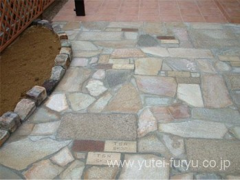自然石平板と自然石乱張り