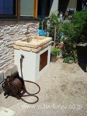 ガーデンルーム ココマ