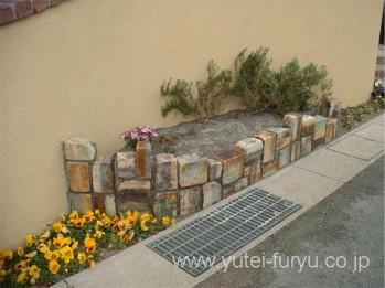 古釜レンガ(セメントキルン)の花壇