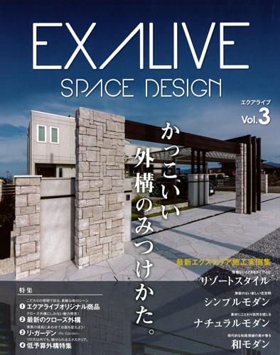 EXALIVE Vol.3