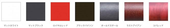 ff_color