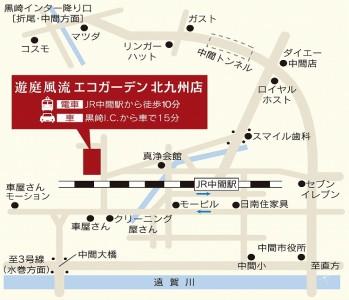 北九州店地図